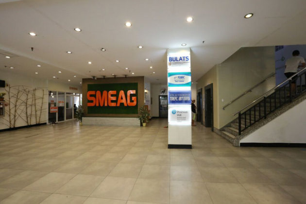 SMEAG-Capital-CSVC