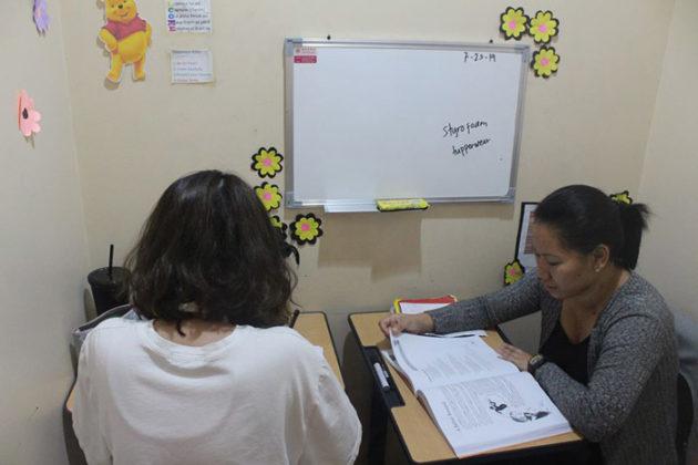 za-study