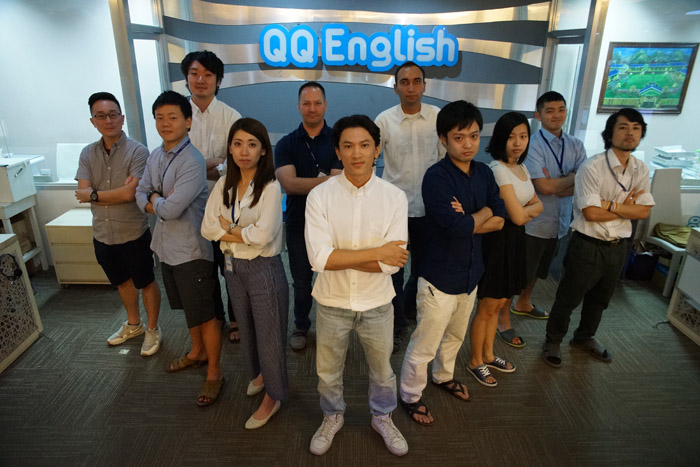 QQ-English-Seafront-Learning