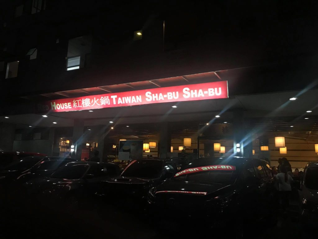 taiwan-shabu-shabu-in-cebu