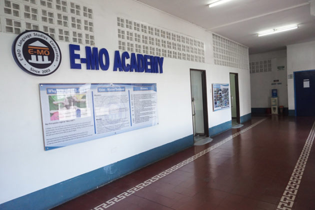 Emo-academy-facilities